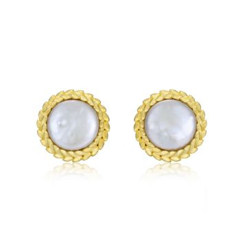 Lafonn Cultured Freshwater Pearl Earrings